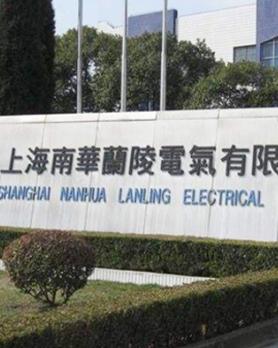上海南华兰陵电气直饮水安装