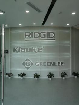 RIDGID安装吉之美立式直饮水机