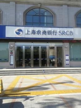 上海农商银行安装骏诺TF-60