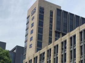 上海中国船级社选择吉之美开水器