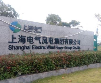 上海电气集团上海电机厂饮用水品质靠它-吉之美