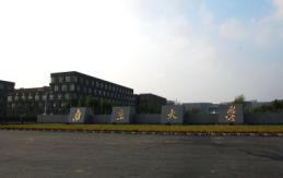 南京大学选择了我们!